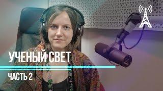 Александра Панюкова об изучении информатики в школах