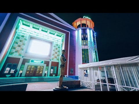 Звезда (кинотеатр в Твери) — Википедия