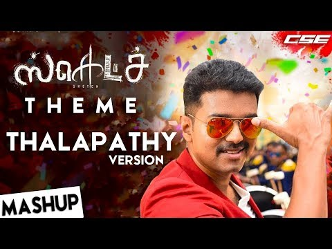 Sketch Theme - Thalapathy Version | Sketch Theme Song Vijay Version | Creative Studio Entertainment