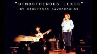 Dimosthenous Lexis/Savvopoulos (Dimitriadi & Grigoreas live in Berlin) Δημοσθένους Λέξις/Σαββόπουλος