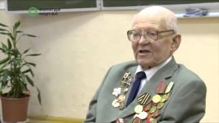 Урок мужества, посвященный 70-летию Победы, прошел в школе № 21