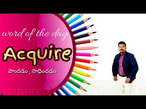 Acquire with example in Telugu