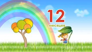 Пасхальная Весна  христианские песенки для детей  детские караоке  мультики