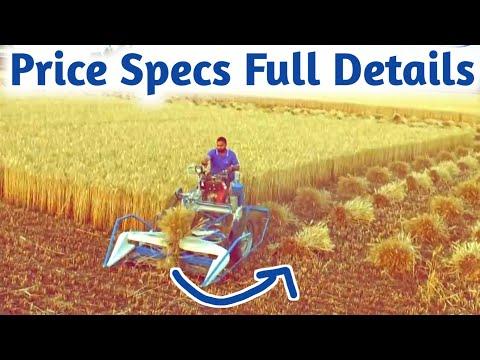 गेहूं/धान/हरा चारा कटाई बधाई मशीन|BCS Reaper Binder Machine Harvest Paddy/Wheat/Fodder|Price