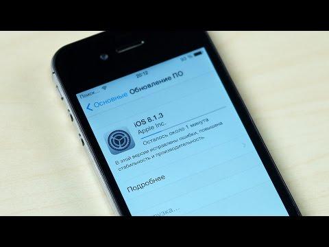 iPhone 4S vs. iPhone 6 на iOS 8.1.3