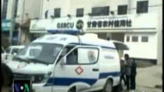 2011-05-13 美国之音新闻:甘肃一农村信用社发生爆炸