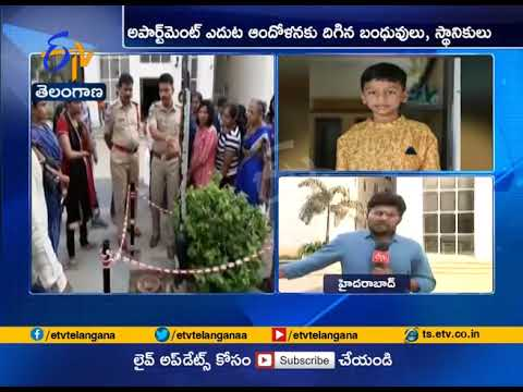 Boy Dead With Electric Shock | Reporting From Naarsingi | In Hyderabad