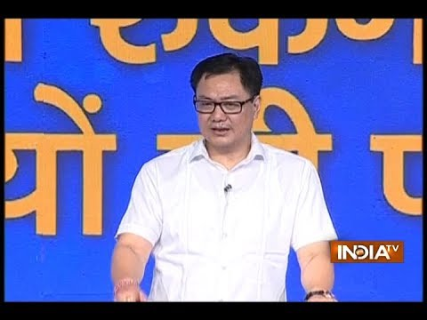 Vande Mataram India TV: Kiren Rijiju speaks on terror funding in Kashmir Valley