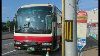 【前面展望】北海道中央バス 高速いわみざわ号 札幌駅前ターミナル→岩見沢ターミナル