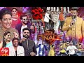 Dhee Champions | Grand Finale | 9th December 2020 | Full Episode | ETV Telugu