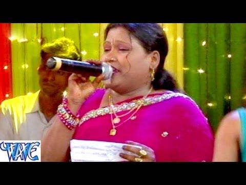 कइसे सहब तोहार जुदाई - Hum Sat Ke Sutab Na - Geeta Rani - Bhojpuri Nach Program 2015 new