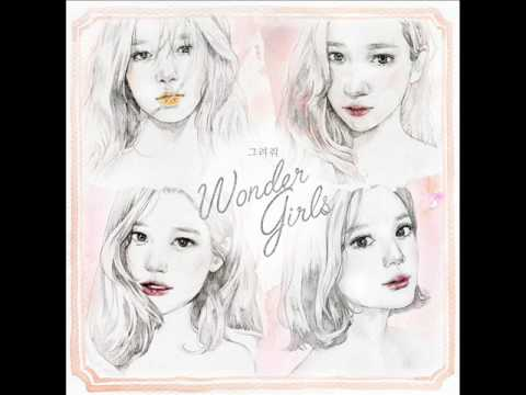 Wonder Girls (원더걸스) - 그려줘 (DRAW ME) [MP3 Audio]