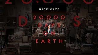20,000 أيام على الأرض