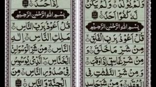 "... -~-~~-~~~-~~-~- please watch: ""darood sharif, durood e ibrahim 11 times, فائدہ, فائدة fayedah.com"" https://www..."