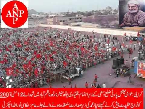 ANP (Awami National Party)  Karachi Sindh Pakistan Jalsa