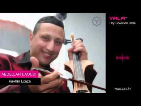 Abdellah Daoudi   Rayhin Lcaza  Audio    عبد الله الداودي   رايحين لكازا   YouTube