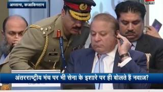 Watch: Does Nawaz Sharif follow Pakistan army orders?