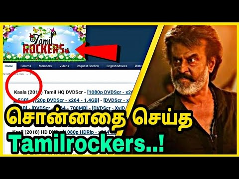 காலா படம் | Kaala Full Movie HD in Tamilrockers : Rajnikanth | PA Ranjith | Dhanush | Kaala