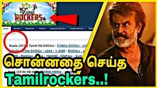 காலா படம் | Kaala Full Movie HD in Tamilrockers : Rajnikanth | PA Ranjith | Dhanush | Kaala