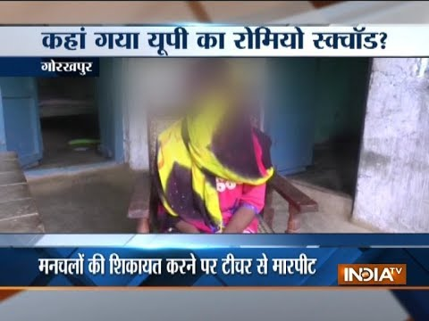 College shuts after rising incidents of eve-teasing in Gorakhpur