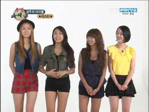 [주간 아이돌] E08 씨스타 110910 (Weekly Idol Sistar)