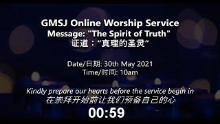 GMSJ Sunday Service 30 May 2021