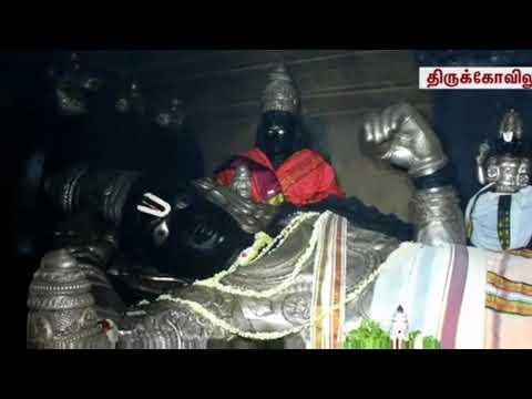 Aadhi Thiruvarangam villupuram