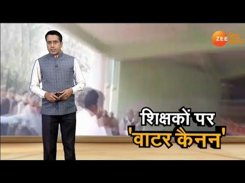 Khabar Bihar :Today
