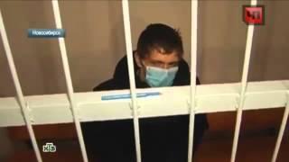 Жертве зверского изнасилования в Новосибирске предлагали деньги и угрожали расправой #солевая