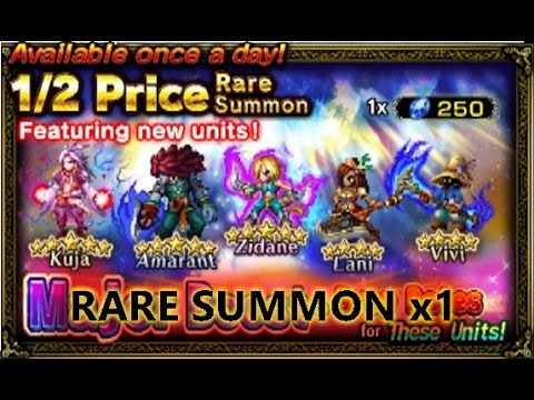 [FFBE] Rare Summon Pull 1/2 Price x1 | Kuja, Amarant, Lani, Vivi & Zidane Banner #6