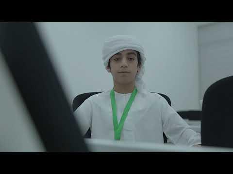 الدفعة الخامسة من برنامج المبرمج الإماراتي في عجمان
