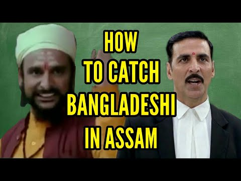 HOW TO CATCH BANGLADESHI IN ASSAM | N.R.C | ASSAMESE FUNNY DUBBING - DD ENTERTAINMENT