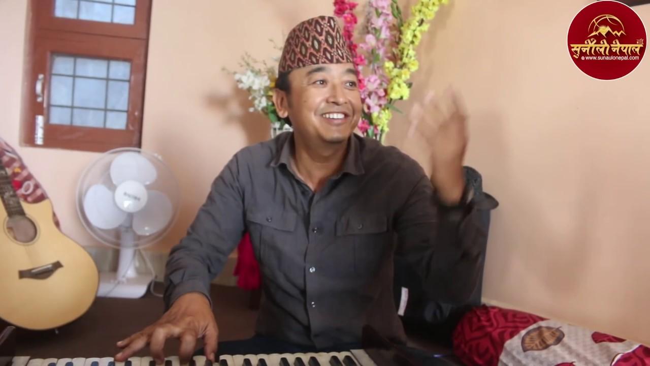 मिलन लामाको घर पुग्दा यस्तो घर, बिगत सम्झिदै सुनाए मिठा मिठा गीत Milan Lama