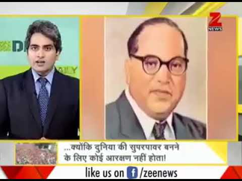 Dna report on reservation system in India