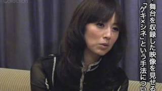 劇団☆新感線の舞台を複数カメラで映像に収めたゲキ×シネ 『蜉蝣峠』で、...