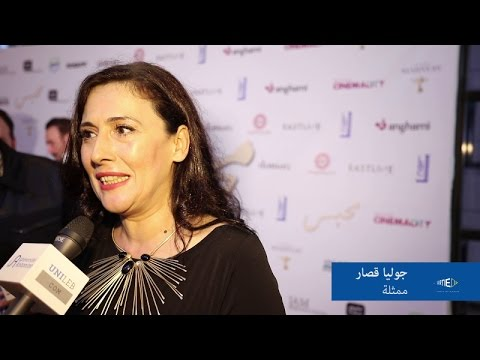 SortieCULT - MAHBAS Movie Premiere @ Beirut Souks Cinemacity
