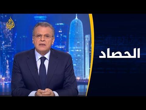 الحصاد - إيران.. رسائل خطبة المرشد  - نشر قبل 9 ساعة