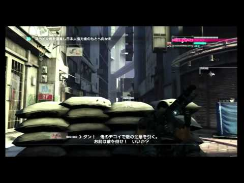 Co ja gram: Binary Domain po japońsku (ale z polskim komentarzem) HD