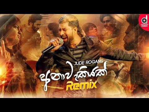 anawakiyak-(remix)---jude-rogans-(zack-n)-|-sinhala-remix-songs-|-sinhala-dj-songs-|-dj-songs
