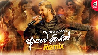 Anawakiyak (Remix) - Jude Rogans (Zack N) | Sinhala Remix Songs | Sinhala DJ Songs | Dj Songs
