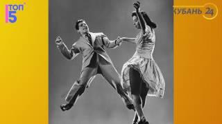 Топ 5 танцевальных движений рок-н-ролл