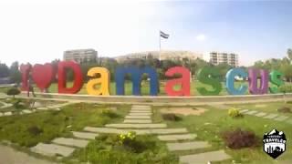 Syria as a tourist 2017