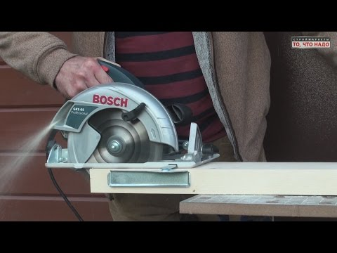 Ръчен циркуляр BOSCH GKS 65 Professional #Uk8TmitxFbU