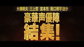『マグニフィセント・セブン』吹替えでハマる!ブルーレイ&DVD解説動画