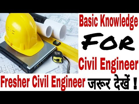 Civil Site Engineer Basic Knowledge of Conversion Unit Must wt