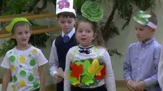 ПРАЗДНИК ОСЕНИ в начальной школе
