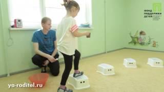 Видеоурок 2: Детский фитнес