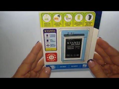 Аккумулятор Samsung S3650