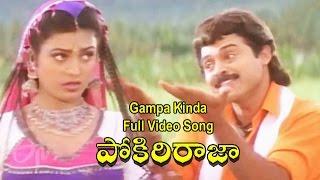 Gampa Kinda Full Video Song   Pokiri Raja   Venkatesh   Roja   Pratibha Sinha   ETV Cinema