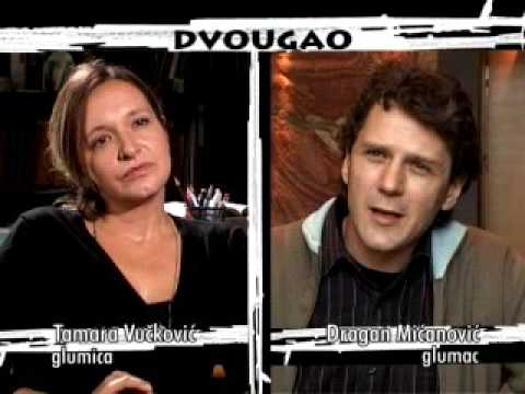 DVOUGAO 166 Tamara Vučković  Dragan Mićanović decembar 2010
